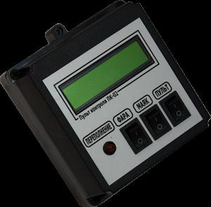 Пульт контроля ПК-02 - версия для кислотовоза
