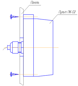 Установка пульта контроля ПК-02 на вертикальную поверхность