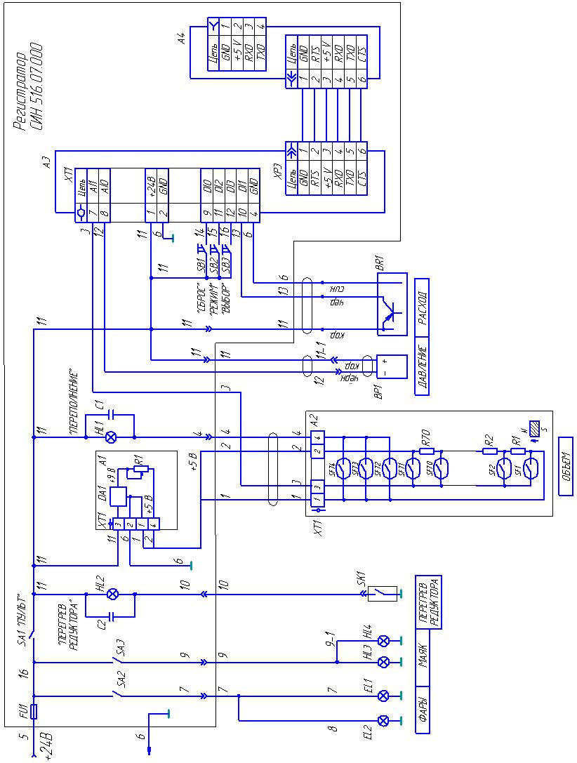 Схема СИН516.07.000