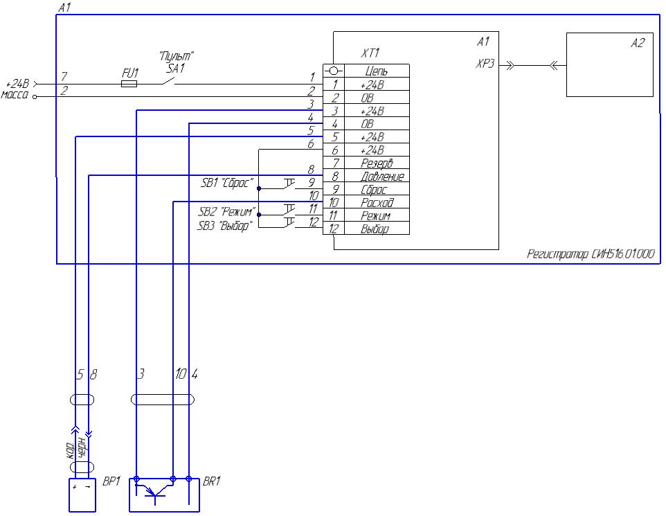 Схема подключения регистратора СИН516.01.000