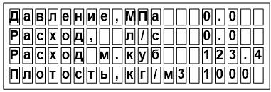 Рисунок 1 - Окно параметров